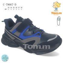 EX0108 Sportowe dziecięce C-T9667-D