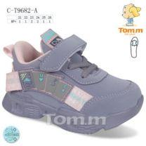 EX0108 Sportowe dziecięce C-T9682-A