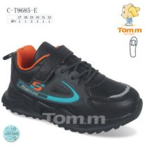 EX0108 Sportowe dziecięce C-T9685-E