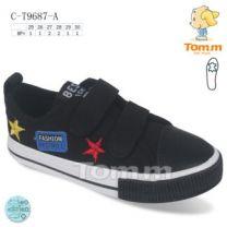 EX0108 Trampki dziecięce C-T9687-A