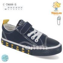 EX0108 Trampki dziecięce C-T9688-B