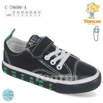 EX0108 Trampki dziecięce C-T9690-A