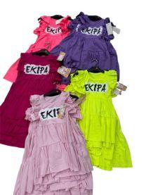 EX1306 Sukienka dziewczęca D-5603