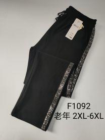 EX2307 Legginsy damskie F1092