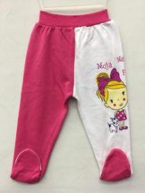 EX2807 Spodnie dzieciece FRJ17606A