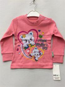 PL2710 Bluzka dzieciece FRJ18833F
