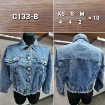 EX1201 Kurtka jeans damska C133-B