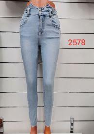 EX1301 Jeansowe damska 2578