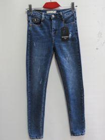 EX0807 Jeansowe damska F2995