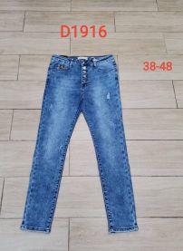 EX1301 Jeansowe damska D1916