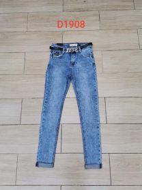 EX1301 Jeansowe damska D1908