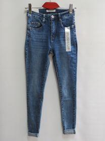 EX0807 Jeansowe damska Y2854