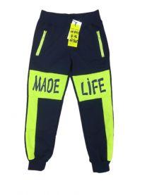EX1301 Spodnie dzieciece KK8153