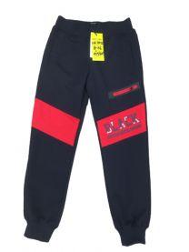 EX1301 Spodnie dzieciece KK8112
