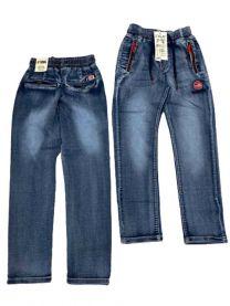 EX1907 Jeansowe chlopiece JC1817