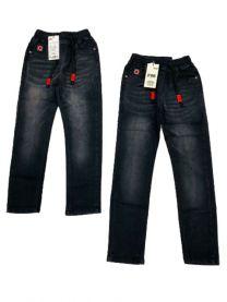 EX1907 Jeansowe chlopiece JC1826