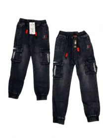 EX1907 Jeansowe chlopiece JC1839