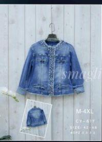 EX0104 Kurtka jeans damska CY617