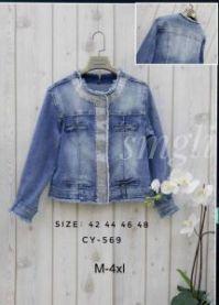 EX0104 Kurtka jeans damska CY569