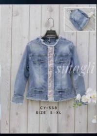 EX0104 Kurtka jeans damska CY568