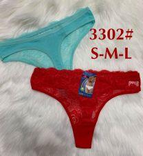 EX0604 Majtki Damskie M3302