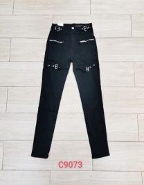 EX0604 Jeansowe damska C9073