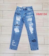 EX0604 Jeansowe damska HM6134