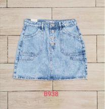 EX0604 Spodnie damska B938