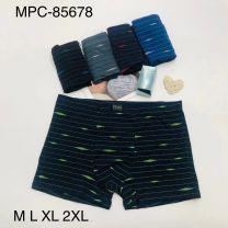 EX2601 Bokserki Męskie MPC85678