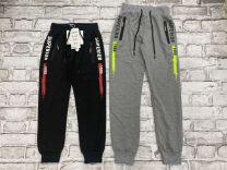 EX2402 Spodnie dzieciece JT6008