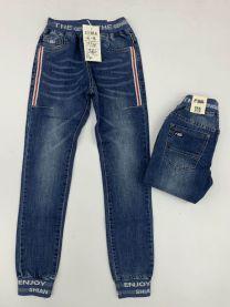 EX0102 Jeansowe dzieciece 01164A