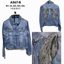 EX2303 Kurtka jeans damska A567-B
