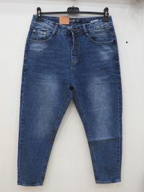 EX2009 Jeansowe męskie ZW374