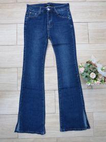 EX2209 Jeansowe damska S6096