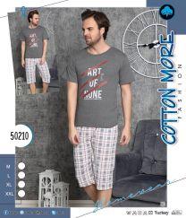 EX2603 Piżama męskie 50210  (Produkt Turkey)