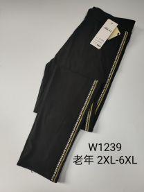 EX2307 Legginsy damskie W1239